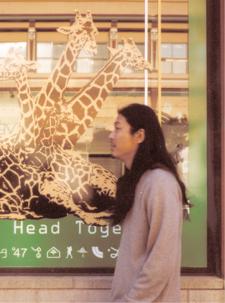 Curly_Giraffe.jpg