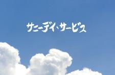 Sunnyday_Service%202.jpg
